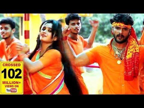Xxx Mp4 Khesari Lal Yadav का 2018 का New भोजपुरी Bol Bam Song Dj Song Kamar Dolala Ae Bhaiya 3gp Sex