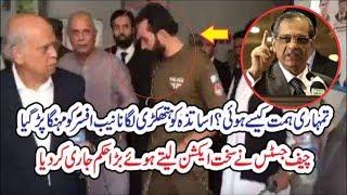 Chief Justice Saqib Nisar issued Big Order