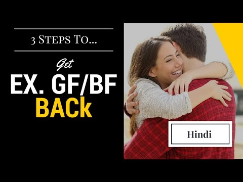How To Get Back Your Ex Girlfriend-Boyfriend in 3 Steps(Hindi )