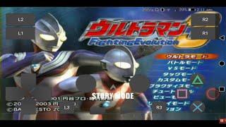 Ultraman Fighting Evolution 0 Final Wars Mod V2 Final