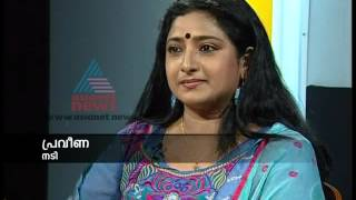 """""""Actress Praveena""""-On record 16,August 2012 Part 4"""