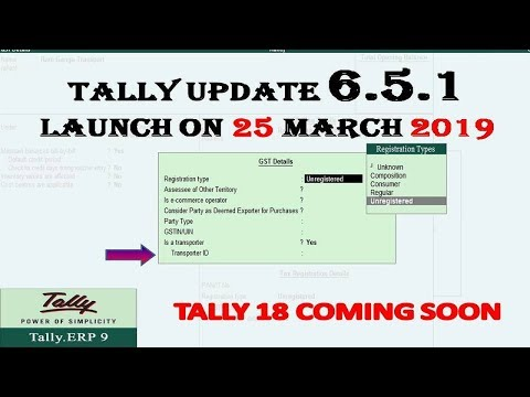 TALLY 6 5 1 - Latest Version Tally Erp9 6 5 1 Launch Upgrade