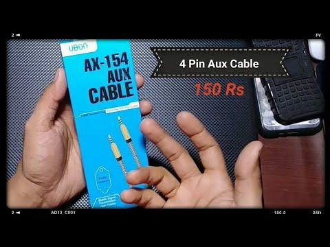 UBON 4 Pin Aux Cable (UNBOXING)