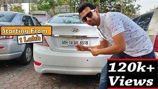 Second Hand Car Market Hadapsar Pune | Sedan Cars - Dzire,City,Civic,Vento,Verna,Cruze,Etios,Fiesta