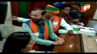Download Protest against Union Minister Arjun Ram Meghwal during his nomination Video