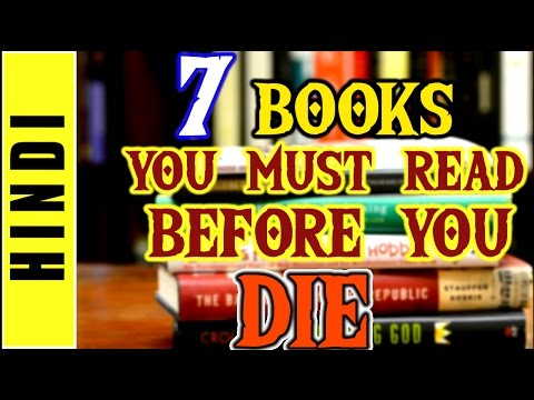 7 BOOKS YOU MUST READ BEFORE YOU DIE (HINDI) | RECOMMENDED By GREAT IDEAS GREAT LIFE