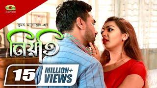 Bangla HD Natok 2019 || Niyoti  | ft Shajal , Prova ,  Naznin Naz | Sumon Anwar